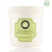 香蔓5.5 CB208 亮泽皙白软膜 500g 面膜粉 美白 祛斑 补水