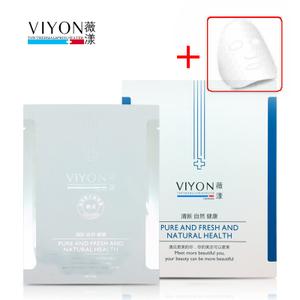 薇漾Va11玻尿酸水嫩面膜 6片/盒